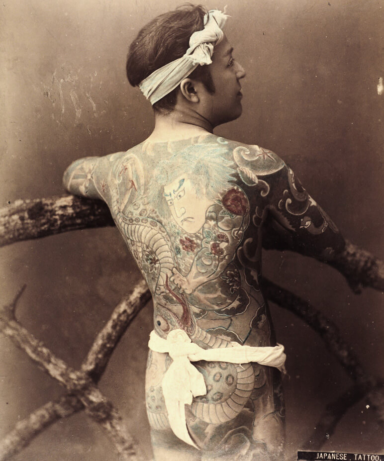 mkg-tattoo-unbekannt-japane