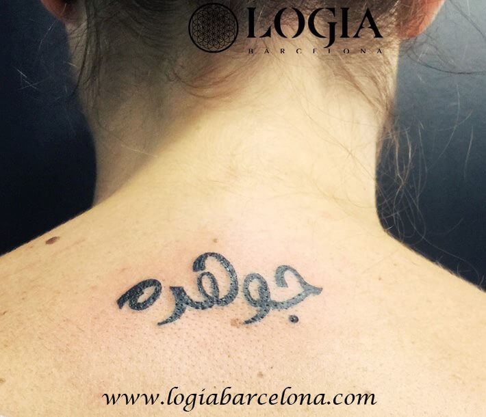 La Creatividad De Los Tatuajes En El Cuello Tatuajes Logia Barcelona