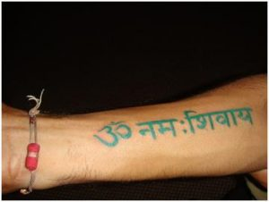 tatuajes tibetanos
