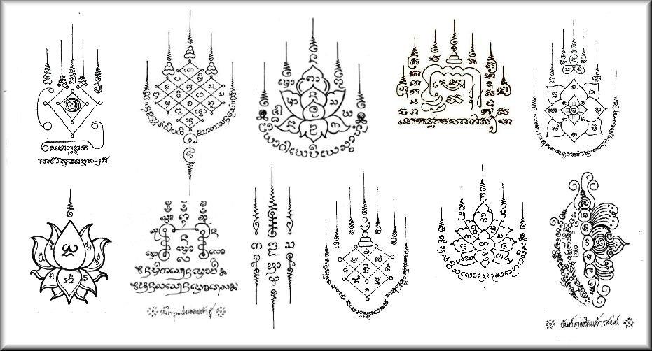 Tatuajes Tailandeses Sak Yant Tattoo Chiang Mai